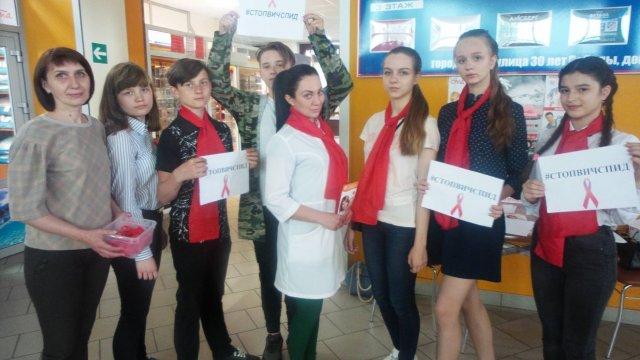 В Грязях провели акцию «СТОП - ВИЧ/СПИД!»