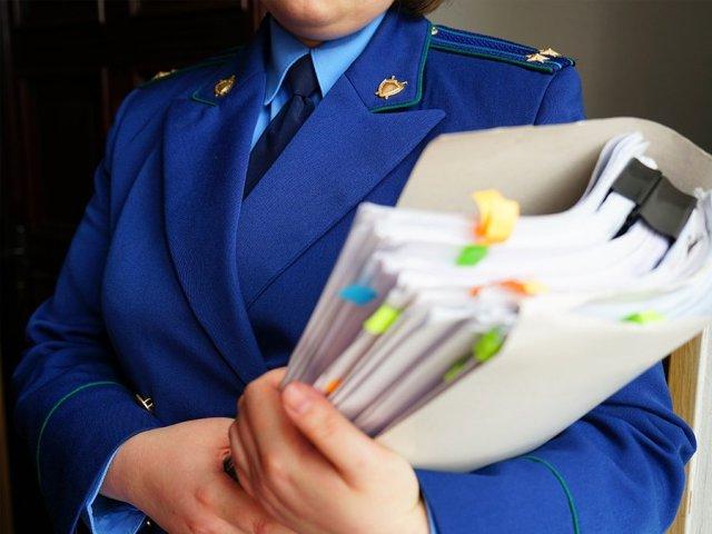 Грязинские компании заплатили штраф за нарушение порядка приёма на работу бывших госслужащих