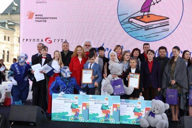 В Липецкой области начался приём заявок на конкурс «Живая классика»