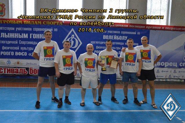 Мы выше, мы сильней: в чемпионате УМВД России по Липецкой области по волейболу победила грязинская команда